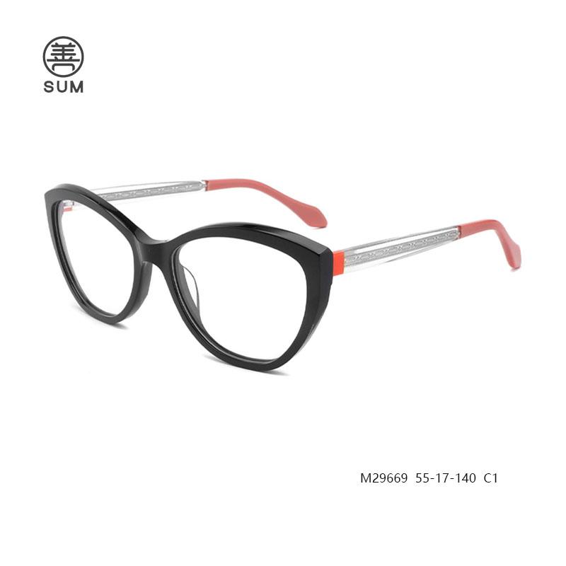 Cat Eyewear M29669 C1