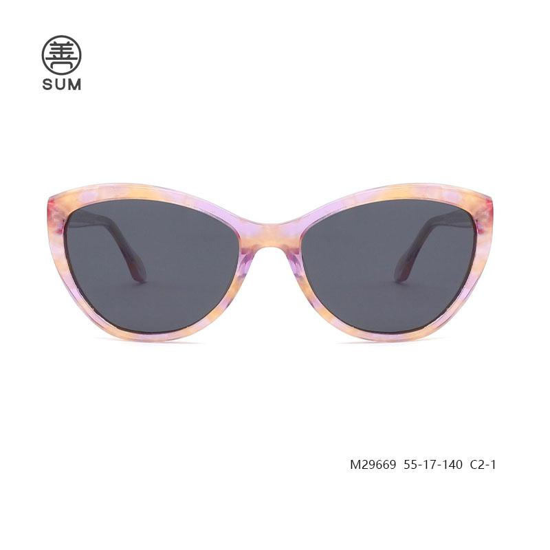 Cat Eyewear M29669 C2 1