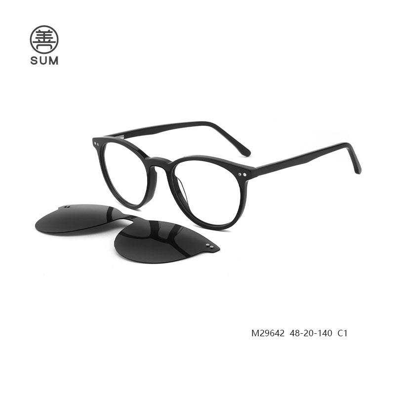Clip On Opticla Frames M29642 C1
