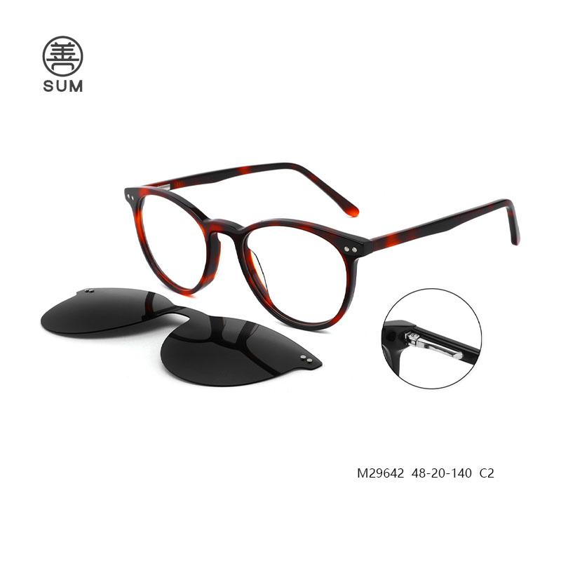 Clip On Opticla Frames M29642 C2