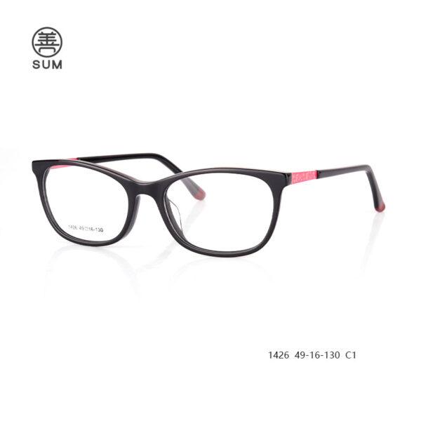 Kids Optical Frames 1426 C1