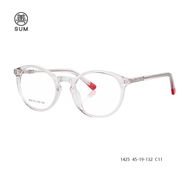 Acetate Eyewear For Kids 1425 C11