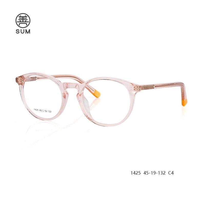 Acetate Eyewear For Kids 1425 C4