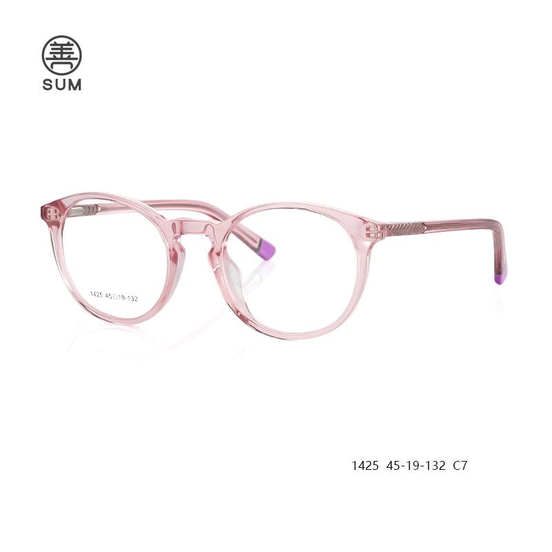 Acetate Eyewear For Kids 1425 C7