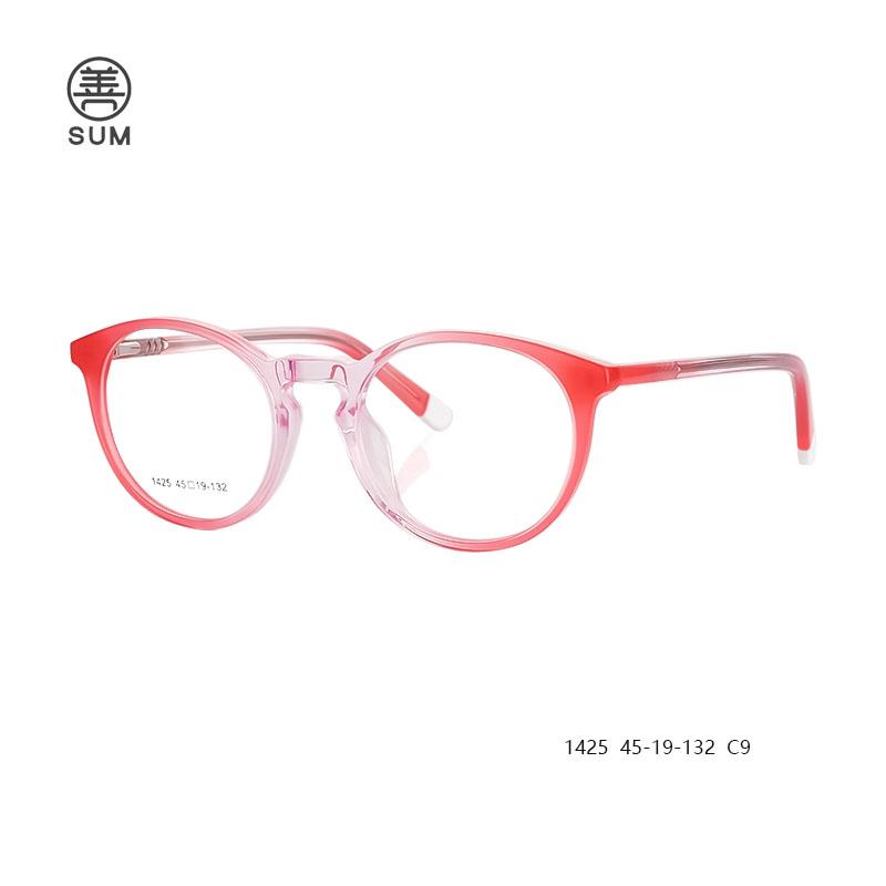 Acetate Eyewear For Kids 1425 C9