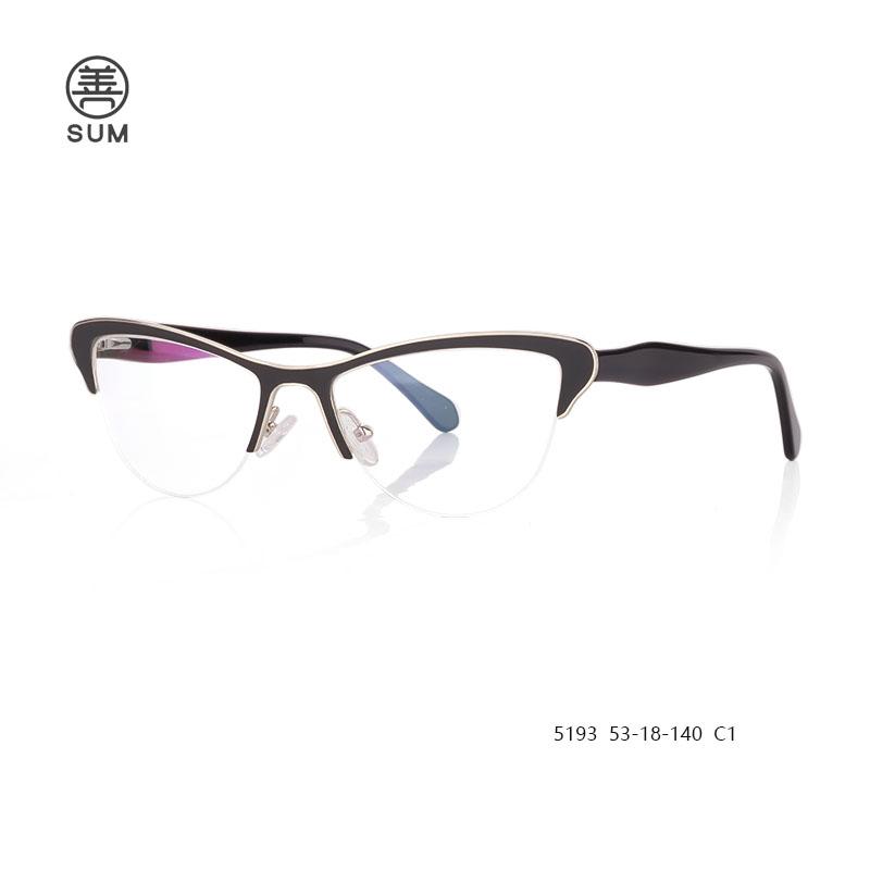 Cat Eyewear For Women 5193 C1