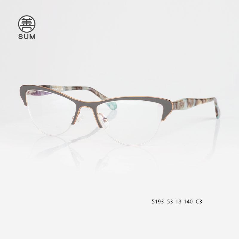 Cat Eyewear For Women 5193 C3