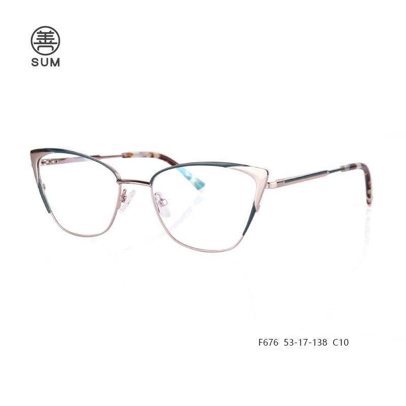 Fashion Ladies Eyeglasses F676 C10