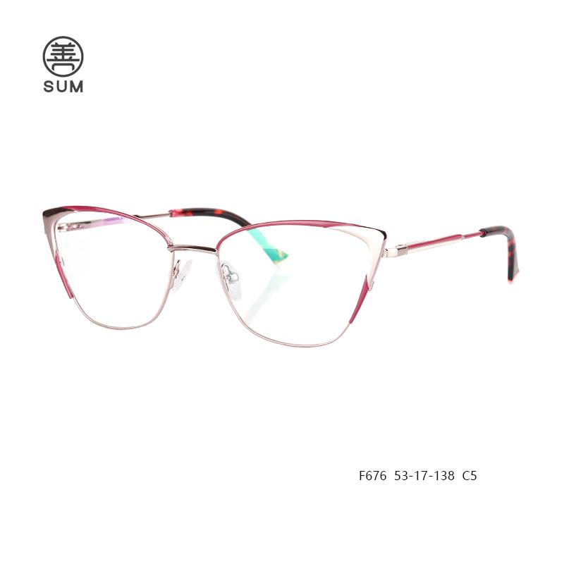 Fashion Ladies Eyeglasses F676 C5
