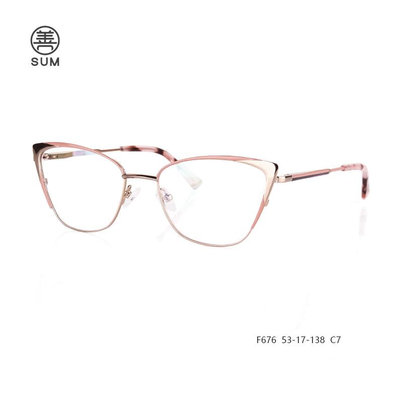 Fashion Ladies Eyeglasses F676 C7