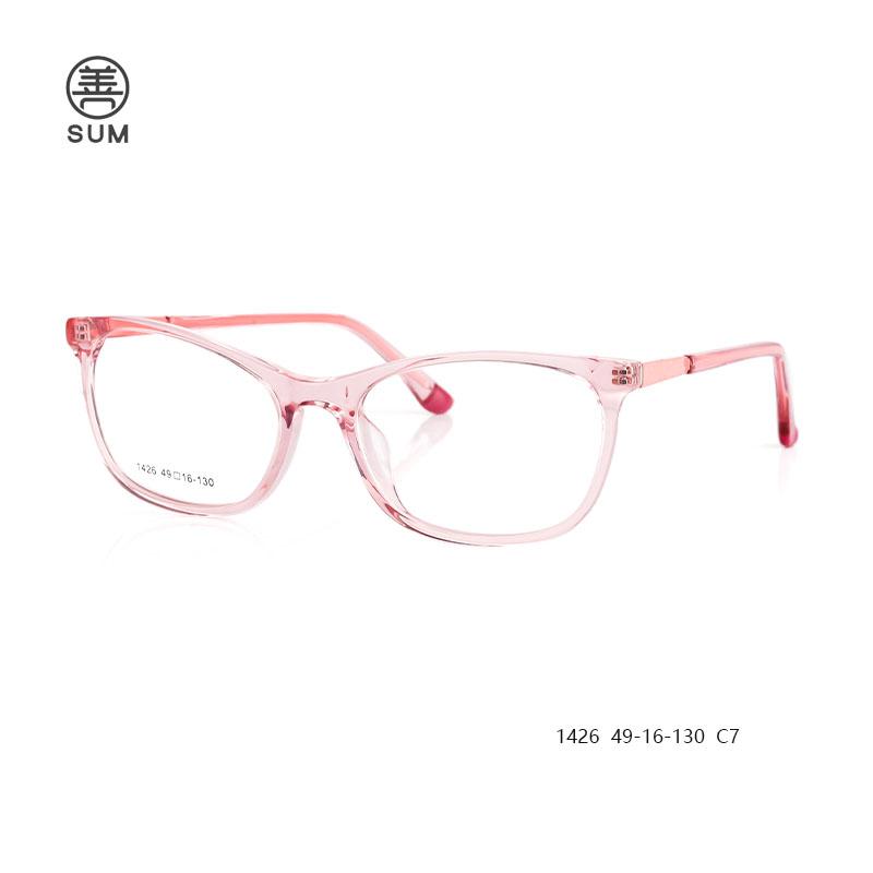 Kids Optical Frames 1426 C7
