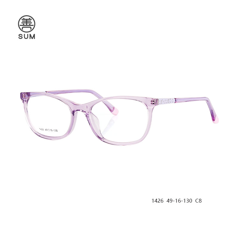 Kids Optical Frames 1426 C8