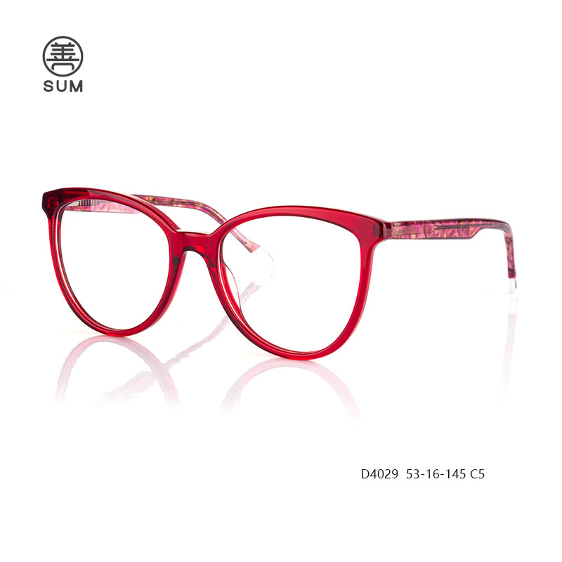 Big Size Optical Frames D4029 C5