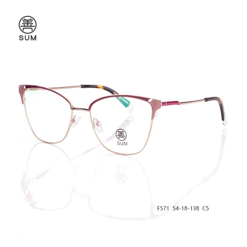 Metal Eyeglasses For Women F571 C5