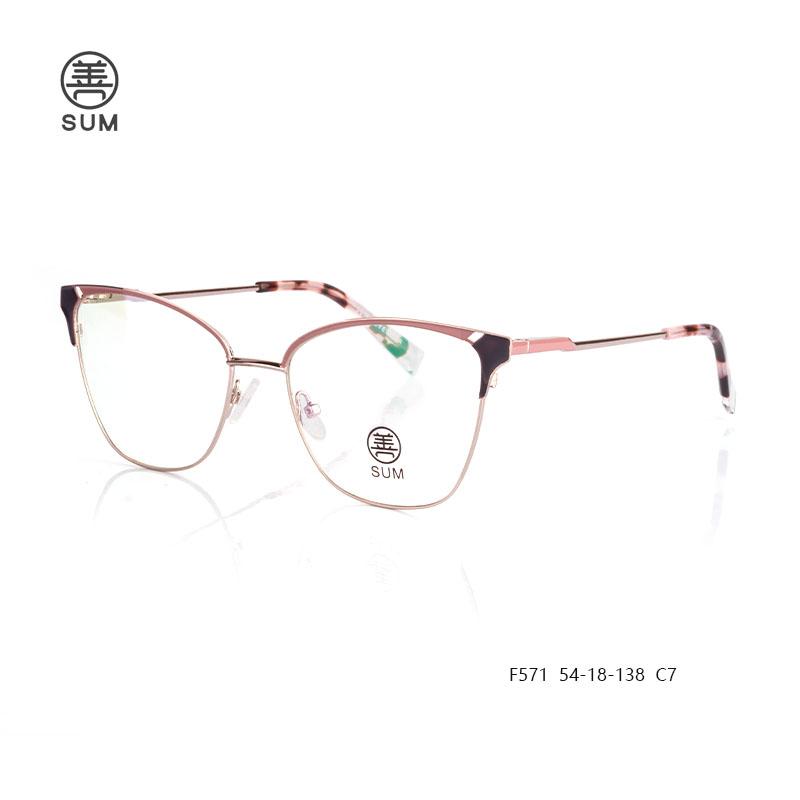Metal Eyeglasses For Women F571 C7